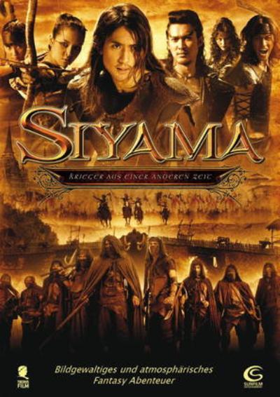 Siyama