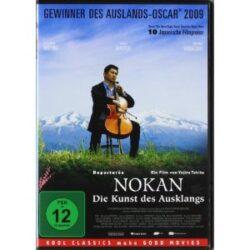 Nokan