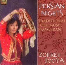 Persian Nights