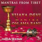 Vijaya Devi Mantra Om ma rani